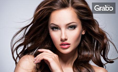 Полиране на коса и кератинова терапия, или боядисване с подстригване и оформяне