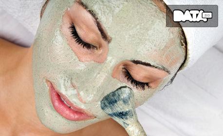 Почистване и електромагнитен лифтинг на лице с Wish Pro Plus