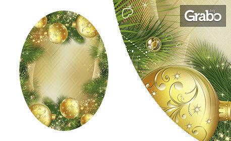Коледна покривка за маса с 3D фото печат, със снимка на клиента или