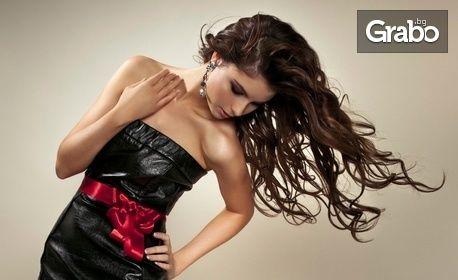 Възстановяваща терапия за коса с ботокс и кератин, брюлаж и оформяне