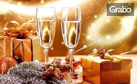 Зима в Пещера! 3 или 4 нощувки, закуски, масаж, вход за музей и възможност за коледна и новогодишна вечеря