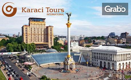 Пролетна екскурзия до Кишинев, Киев и Одеса! 4 нощувки със закуски, плюс транспорт