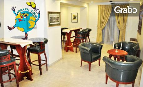Пролетна почивка в Кавала! 5 нощувки със закуски и вечери в Хотел Nefeli***
