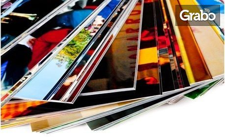Копиране на 50 снимки формат 10х15см, плюс 2 снимки 15х21см