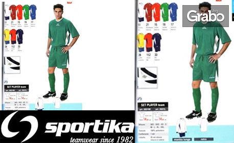 Тренировъчен футболен екип Set Player by Sportika Italy, с къс или дълъг ръкав