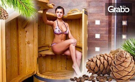 Процедура Кедрова фитобъчва - без или със масаж на гръб и шия