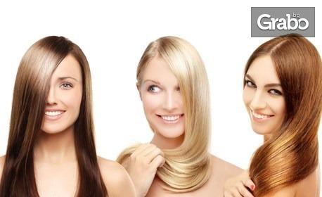 Масажно измиване на коса и нанасяне на маска, плюс полиране или подстригване и оформяне със сешоар