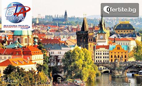 Посети Братислава, Прага и Белград! 4 нощувки със закуски, плюс транспорт и възможност за Карлови Вари и замъка Хлубока
