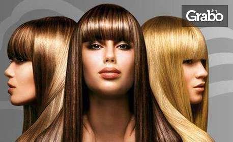 Кератинова терапия за коса, плюс подстригване и оформяне със сешоар