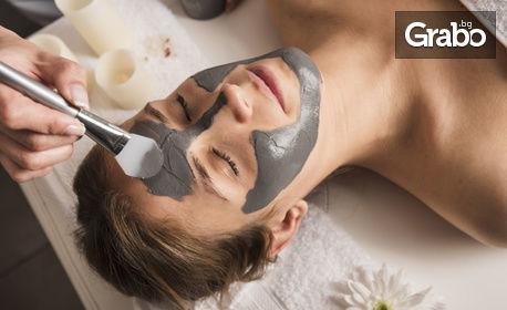 Терапия Lux с кралски масаж на гръб или цяло тяло, плюс радиочестотен лифтинг на лице с хайвер