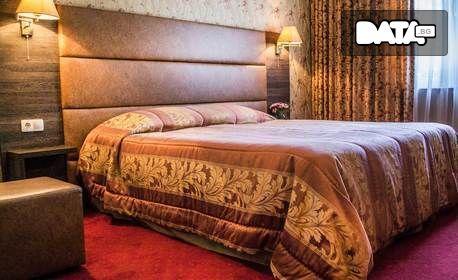 Зима във Велинград! 2 нощувки със закуски за двама, с безплатно настаняване на дете до 12г, плюс релакс зона
