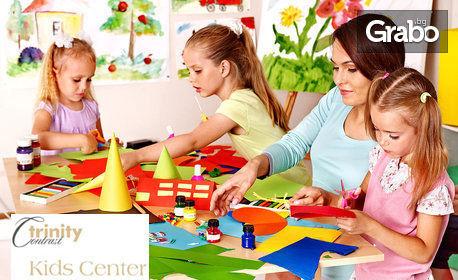 1 час игра за малчугана, с ползване на всички съоръжения и аниматор, плюс кафе и фреш за родителя