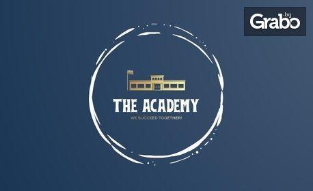 """Онлайн курс """"Интелектуална собственост"""" с 30 дни достъп"""