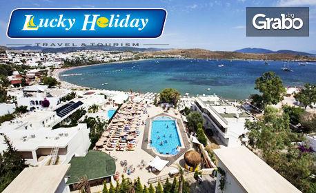 Луксозна почивка в Бодрум! 7 нощувки на база Ultra All Inclusive в Royal Asarlik Beach & Spa 5* през Октомври