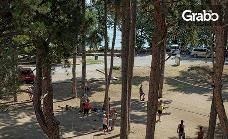 Лято в Св. Св. Константин и Елена! 1 нощувка - на 30м от плажа