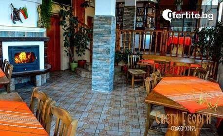 Почивка в Еленския Балкан! Нощувка със закуска и възможност за вечеря, плюс ползване на басейн