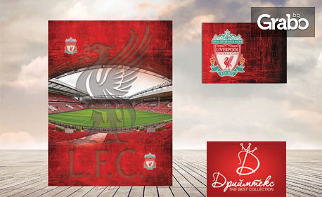 За футболните фенове! Спален комплект от ранфорс с плоскопечатна щампа, в десен и размер по избор