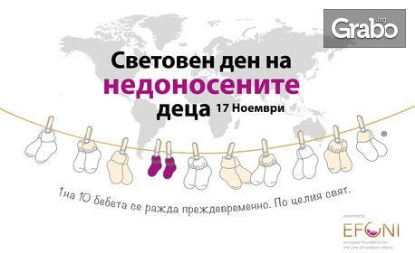 """Благотворителният детски мюзикъл """"Патиланци"""" - на 16 Ноември"""