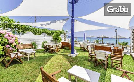 През Април или Май на остров Тасос! Нощувка за до четирима, от En Plo Studios & Apartments, Скала Потамия