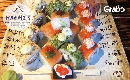 """Екзотично хапване за вкъщи! Суши сет """"Уаби Саби"""" с 16 хапки"""