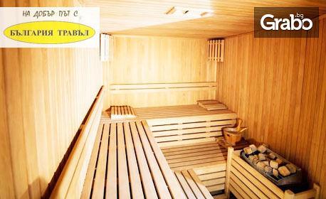 През Септември в Кушадасъ! 7 нощувки на база Аll Inclusive в Akbulut Hotel and SPA, плюс транспорт