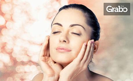 BB Glow терапия за лице, плюс хиалуронов серум