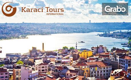 Посетете Истанбул, Чорлу и Одрин! 2 нощувки със закуски, плюс транспорт и туристическа програма