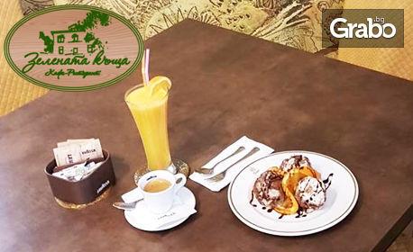 Лате Макиато или кафе Lаvazza и фреш от портокал, плюс торта с маркарпоне