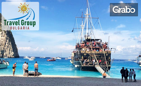 Почивка на остров Закинтос в края на Май! 4 нощувки на база All Inclusive в хотел 4*, плюс транспорт, от Travel Group Bulgaria
