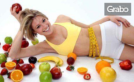 Вегa тест на 120 или 200 храни и консултация от лекар специалист - без или със индивидуален хранителен режим и баланс