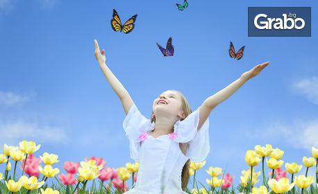 Съкратен пакет изследвания за постъпване в детска градина или ясла