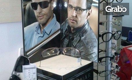 Рамка по избор, плюс 2 броя висококачествени стъкла, с възможност за диоптър и монтаж