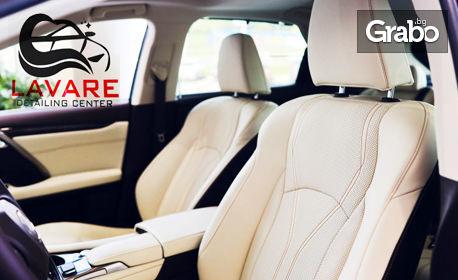 Почистване и освежаване на автомобил с текстилен или кожен салон и възможност за импрегниране