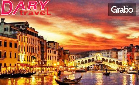 Last Minute екскурзия до Милано, Верона и Венеция! 3 нощувки със закуски, плюс самолетен транспорт