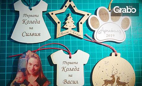 """Стилен подарък! Гравиран свещник """"Елха"""" или """"Ангелче"""" със снимка и персонално послание, плюс магнитче"""