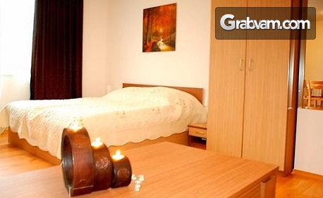Ски почивка в Банско! 2, 3 или 5 нощувки със закуски, плюс релакс зона