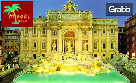 Класическа Италия! Виж Венеция, Верона, Рим, Флоренция и Монтекатини Терме през Октомври! 4 нощувки със закуски и транспорт