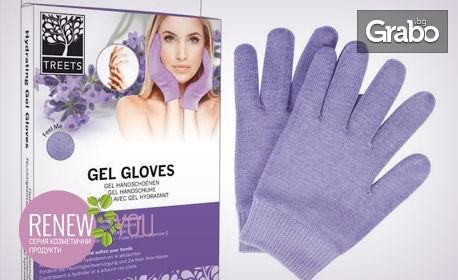 Овлажняващи гел ръкавици, чорапи с етерични масла, или комплект Treets