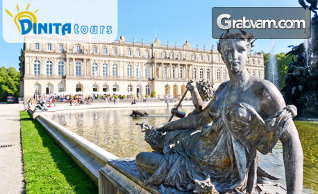 Екскурзия до Словения, Австрия и Германия! 5 нощувки със закуски и транспорт, плюс възможност за посещение на Баварските замъци