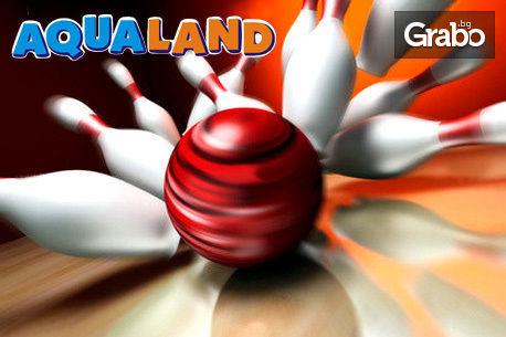 1 час игра на боулинг в Акваленд за 7.90лв, вместо за 22лв.
