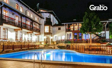 Юнска почивка в Троянския Балкан! Нощувка със закуска и вечеря за двама, плюс релакс зона - край с. Чифлик