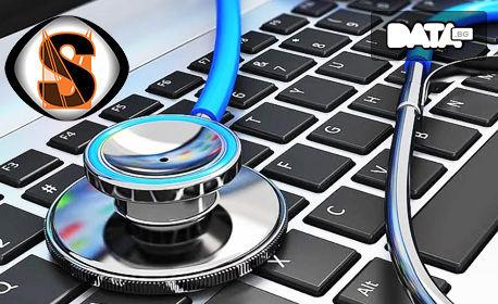 Профилактика на настолен компютър или лаптоп, плюс тестове за температурни граници