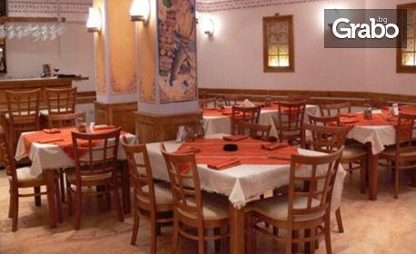 На 8 Декември във Велинград! 2 нощувки със закуски и вечери за двама
