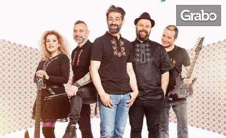 """Зашеметяващият рок-спектакъл """"Бог Рок"""" с Филип Аврамов, Калин Вельов и приятели - на 8 Юли"""