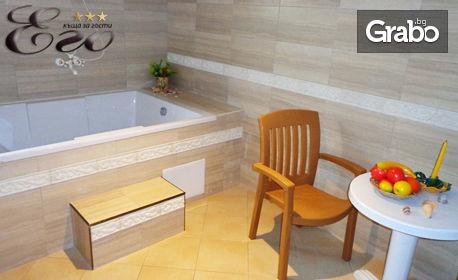 Релакс с минерална вода! Цял ден SPA, една процедура индивидуална вана, или вана за двама с бутилка шампанско