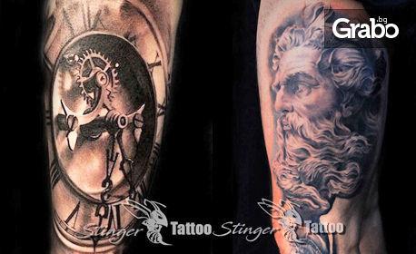 Татуировка в размер по избор