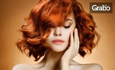 Боядисване на коса с професионална боя, кератинова терапия, кератинов комплекс и сешоар