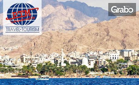 Екскурзия до Йордания! 4 нощувки със закуски в хотел 4* в Акаба, плюс самолетен транспорт