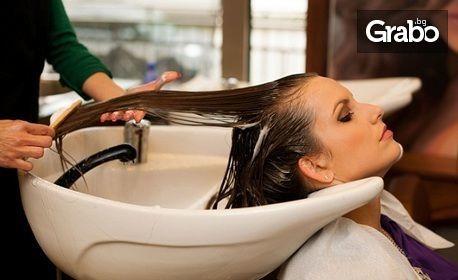 Без цъфтящи крайчета! Полиране на коса, плюс измиване, маска и оформяне със сешоар