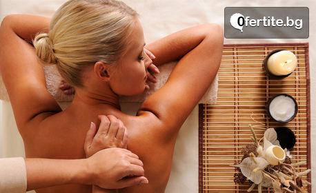 Антицелулитна терапия на цяло тяло - масаж с ексфолиант и антицелулитен масаж с масажно олио